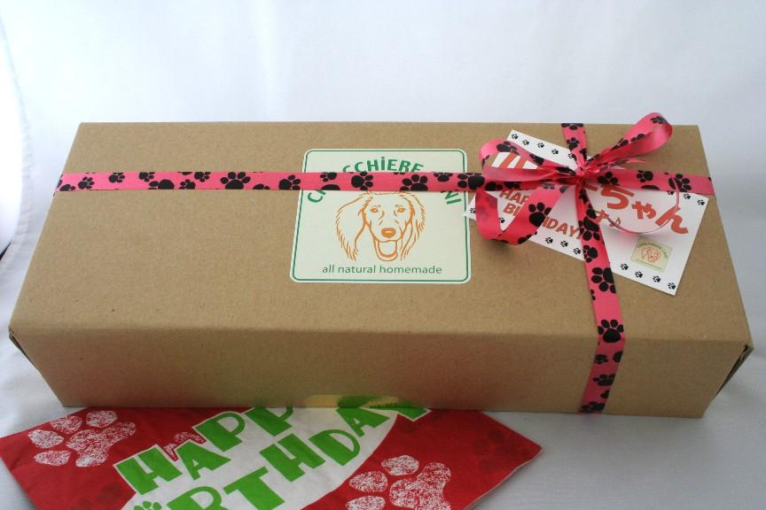 Chicken Mitroff Cake L Dog Birthday Cakes Food Additive Free Handmade