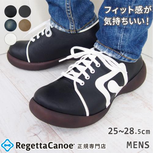 【クーポンで800円OFF!】リゲッタ カヌー メンズ 靴 シューズ CJFS6901 ロゴポイント フェイクレザー スニーカー | コンフォート 履きやすい 歩きやすい おしゃれ シンプル グミインソール 紐靴 日本製【あす楽】