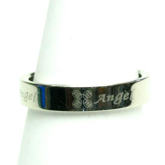BC1998D Bracelet Jonc Acier Argenté avec Message You are my Angel