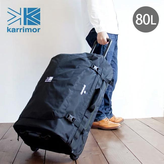 カリマー クラムシェル80 / karrimor ソフトトローリー  【送料無料】 ザック バックパック リュックサック キャリーケース 旅行バック 防災 キャリーバック トラベルバック