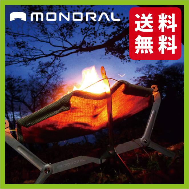 모노 MONORAL 와이어 프레임 | 모닥불 대 | 파이어 그릴 | wireflame | 와이어 프레임 | 캠핑 | 모닥불 | 焚火 | 모닥불 | 모닥불 대 | 焚火 대 | 바베 큐 | 방재 | 쿠 | 난로 | 아웃 도어 요리 | 모닥불 | 스타 | 아웃 도어 | 바베 큐 용품