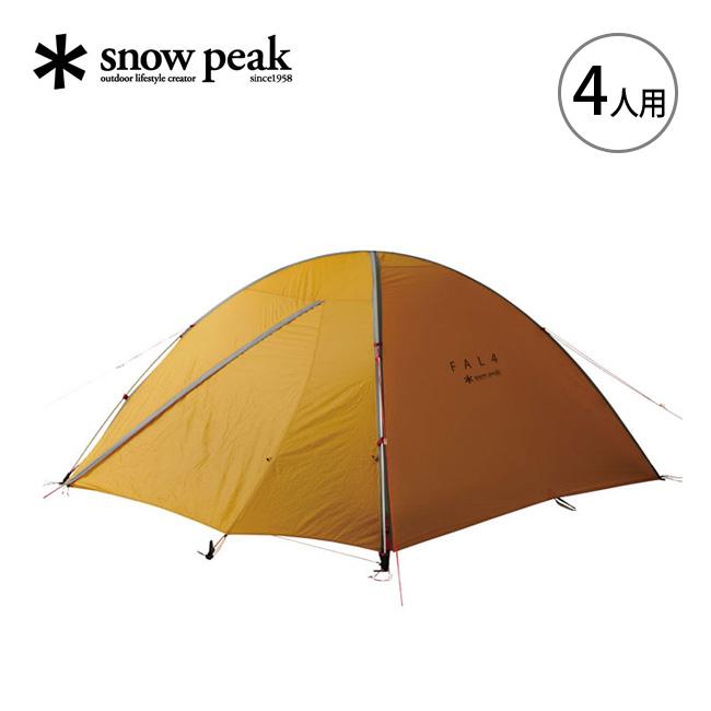 スノーピーク ファル 4 【送料無料】 snow peak SSD-603 テント 宿泊 キャンプ アウトドア 四人用 軽量 コンパクト 山岳テント