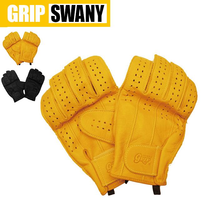 グリップスワニー G-4 (G4) パンチングモデル グローブ アウトドアグローブ イエロー  【送料無料】  【GRIP SWANY G-4 Punching Model】 レザーグローブ 本革 GLOVE レザー 手袋 グローブ ウォータープルーフ スワニー
