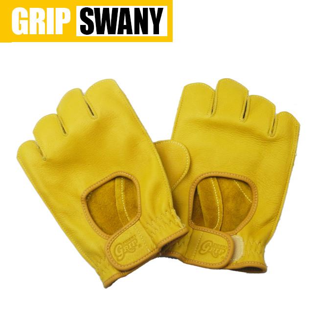 Outdoorstyle Sunday Mountain Grip Swany G 12 G12 Fingerless