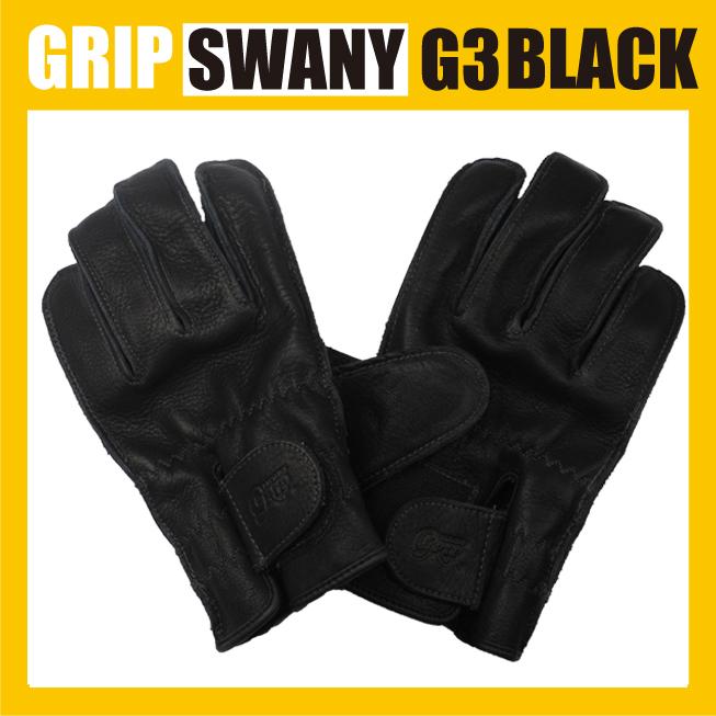 グリップスワニー G-3 (G3) ショートタイプ グローブ アウトドアグローブ イエロー ブラック 【送料無料】 【GRIP SWANY G-3 Short Type】 レザーグローブ GLOVE レザー 手袋 グローブ ウォータープルーフ スワニー バイク