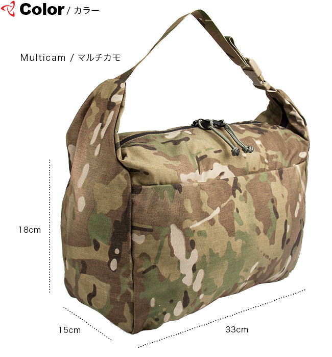 Mystery Ranch load S multicamo genuine | bag | gear | packing | 14 L | baggage arrangement | travel | packing | military | with | camouflage | men's | ladies | unisex | travel | MYSTERY RANCH | LOAD CELL