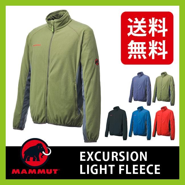 MAMMUT マムート 일탈 빛 양 털 재킷   양   하이 로프트   외부   연중 사용   망   여자   남자     등산   하이킹   아웃 도어   캠핑   여행   12800   SALE