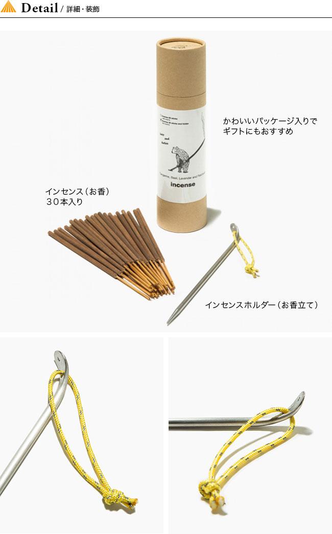 앤드 원더 향료 30 스틱스&홀더향기고타쓰라고 향료 홀더 30개 들어간 향기 아로마리락스쿤바인타나쇼날 and wander incense 30 sticks and holder Kuumba international AW-AA979
