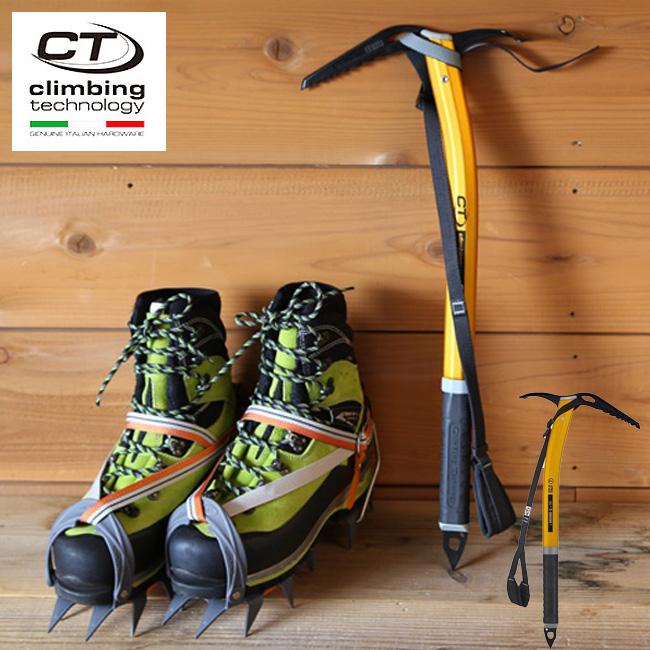 クライミングテクノロジー ハウンドG 50cm 【送料無料】 【正規品】climbing technology ピッケル 雪山 Hound G