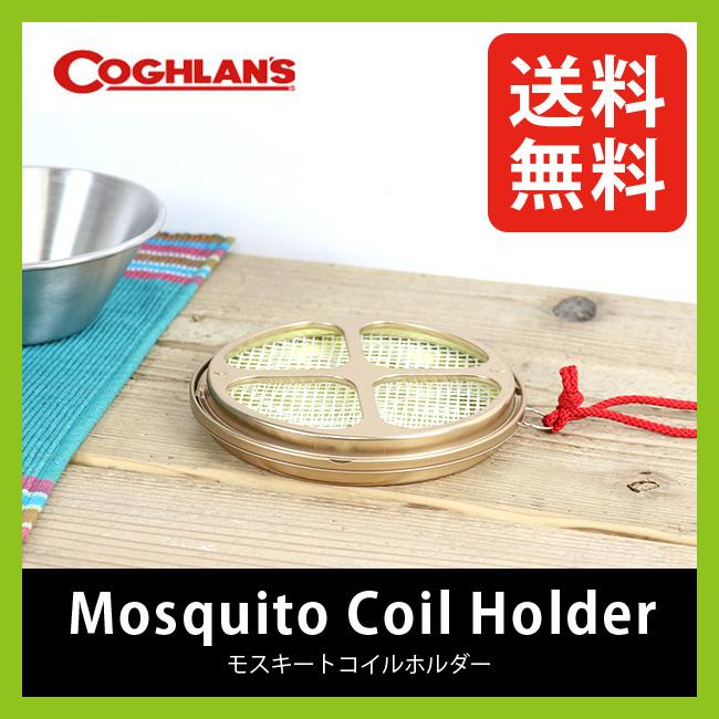 bangladesh mosquito coil market analysis