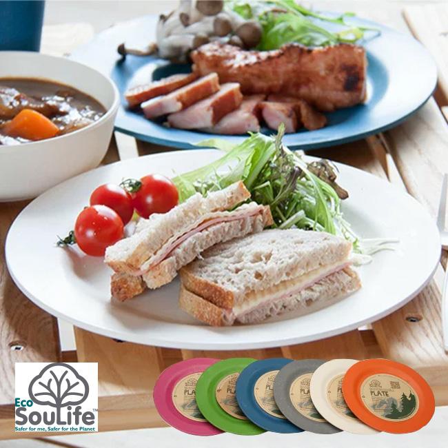 So Eco life large dinner plate EcoSouLife \u0026lt;Biodegradable series\u0026gt; bamboo and cornstarch can ...  sc 1 st  Rakuten & OutdoorStyle Sunday Mountain | Rakuten Global Market: So Eco life ...