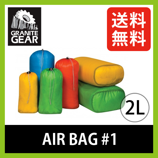 u003c 2015-2016 models u0026gt; granite gear air bag # 1 (2 L) GRANITE GEAR | staff bag | silnylon | ultralight | bag | storage | climbing | c& | outdoors | AIR ...  sc 1 st  Rakuten & OutdoorStyle Sunday Mountain | Rakuten Global Market: u0026lt; 2015-2016 ...