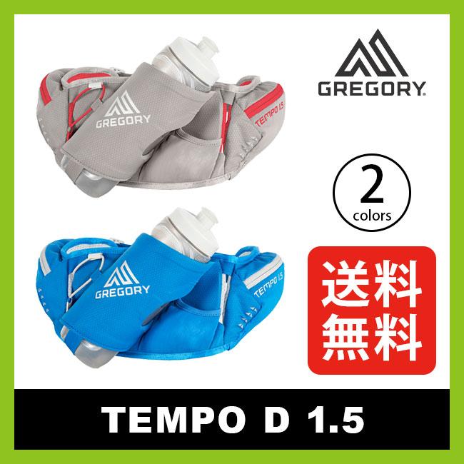그레고리 템포 D 1.5 웨스트 가방(GREGORY TEMPO D) 배낭|등산용 륙색|배낭|하이드레이션팍크|트레일|등산|1.5L|낙천|아웃도어|굿즈|백 팩|여행|여행|맨즈|레이디스 세일 SALE