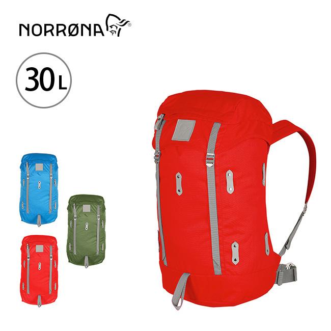 ノローナ スヴァルバードパック 30L 【送料無料】 【正規品】Norrona リュックサック バックパック 30L svalbard Pack 30L