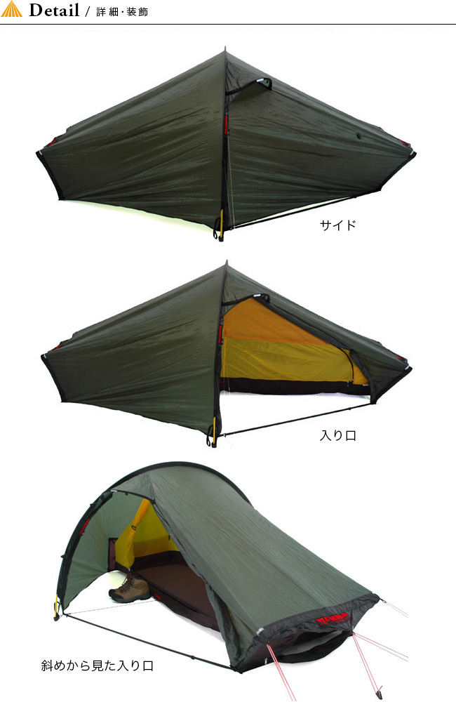 4 it is for solo double-walled tent can be used throughout the season. It is thought the forced ventilation space and design.  sc 1 st  Rakuten & OutdoorStyle Sunday Mountain | Rakuten Global Market: u0026lt; 2016 ...