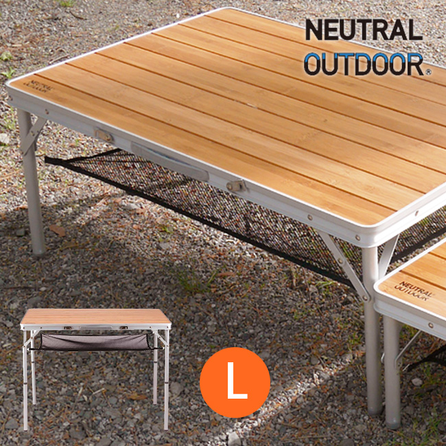 Neutral outdoor bamboo table L NEUTRAL OUTDOOR folding table compact  camping outdoor Bamboo Table