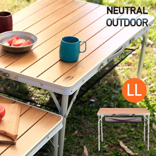 Neutral outdoor bamboo table LL NEUTRAL OUTDOOR table folding-type compact  camping outdoor Bamboo Table