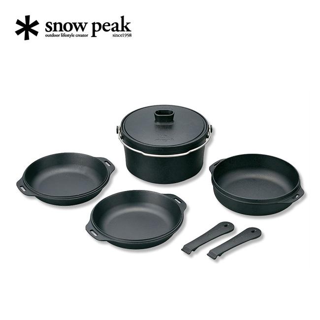 スノーピーク コンボダッチデュオ snow peak Cast Iron Duo Cooker ダッチオーブン セット アウトドア キャンプ CS-550 <2018 春夏>