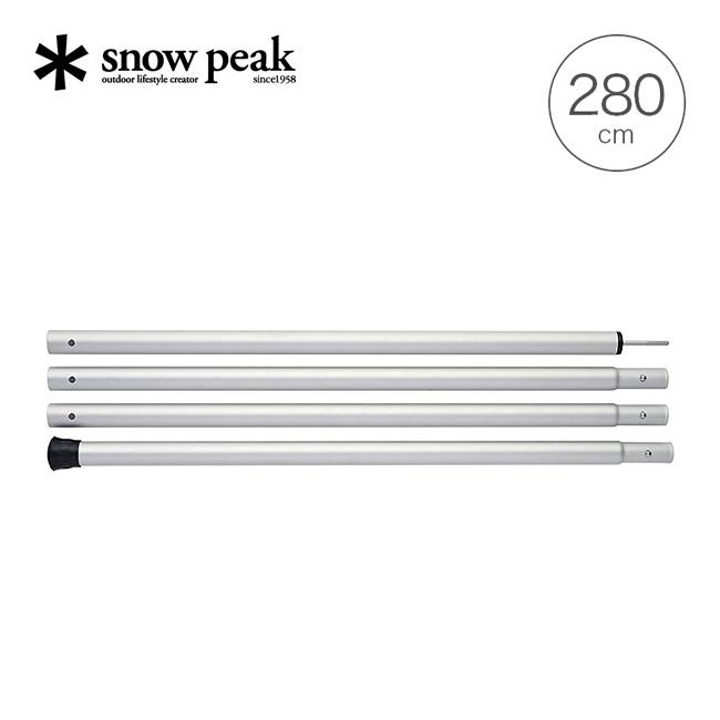 <2021 春夏> スノーピーク ウィングポール 280cm snow peak Wing Pole 280cm TP-001 ポール タープ アウトドア キャンプ 【正規品】