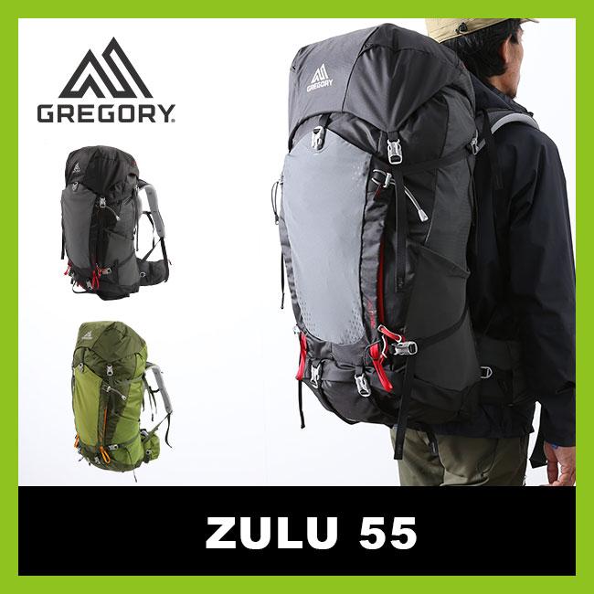 GREGORY ZULU 55 グレゴリー ズール55 リュック ザック バックパック <2018 春夏>
