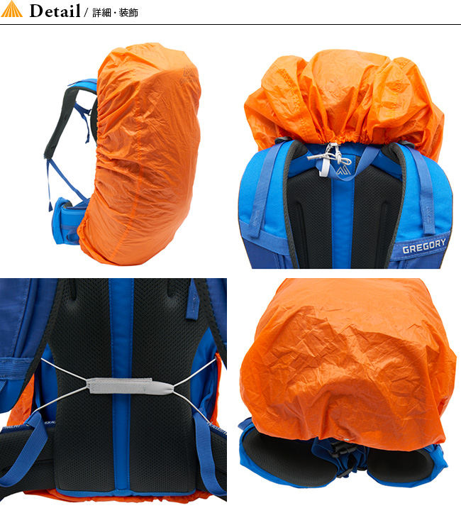Gregory Pro Raincover 35-45L Backpack Covers