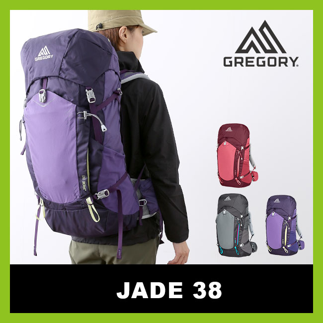 グレゴリー ジェイド38 GREGORY JADE 38 リュックサック リュック ザック バックパック 40L 登山用 <2018 春夏>