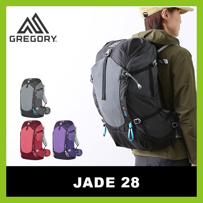 GREGORY JADE 28 グレゴリー ジェイド28 レディース 女性用 リュックサック リュック ザック バックパック 28L <2018 春夏>