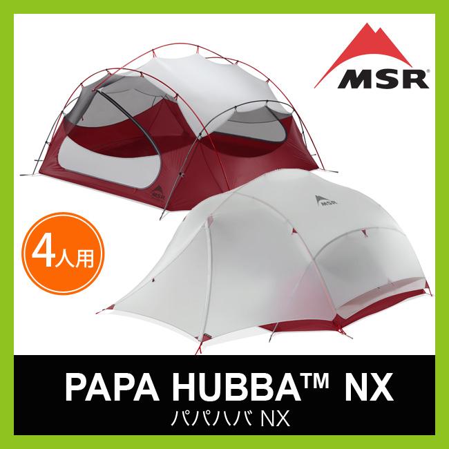 パパハバ NX MSR PAPA HUBBA NX テント 4人用 軽量 <2018 春夏>