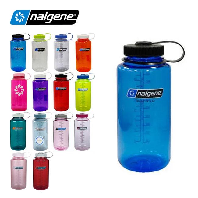 女子に人気!おしゃれでかわいいマイボトル、マイ水筒、タンブラーのおすすめは?