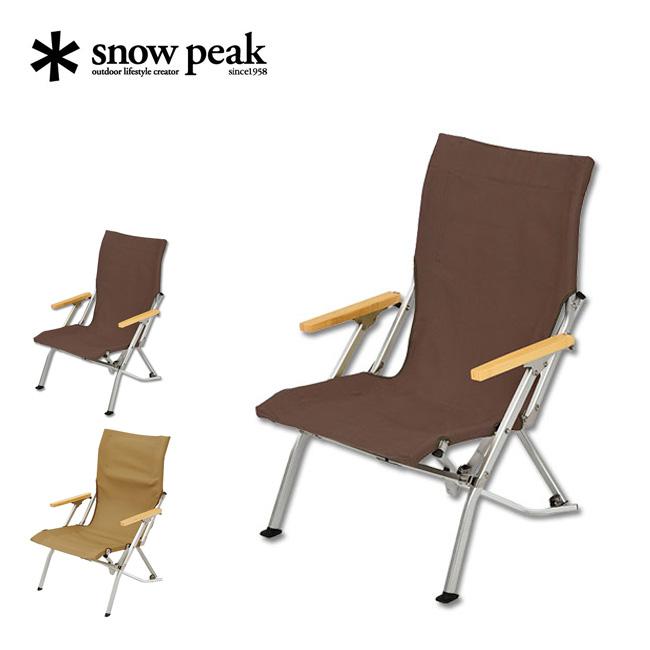 スノーピーク ローチェア30 snow peak Low Chair 30 チェア イス キャンプ 折りたたみ レジャー LV-091 <2019 春夏>