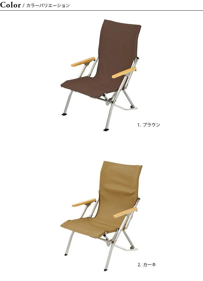 スノーピーク ローチェア30 snow peak Low Chair 30 チェア イス キャンプ 折りたたみ レジャー <2018 春夏>