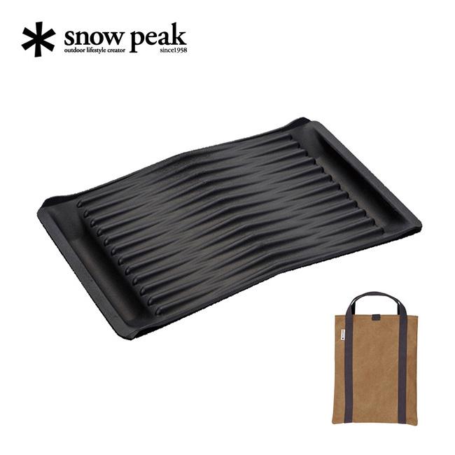 スノーピーク 鋳鉄グリドルハーフ snow peak Cast Iron Griddle Half グリドル 鉄板 アウトドア キャンプ GR-015 <2018 春夏>