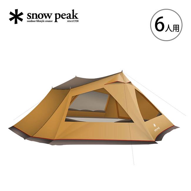 スノーピーク ランドベース6 【送料無料】 【正規品】snow peak シェルター アウトドア キャンプ TP-606