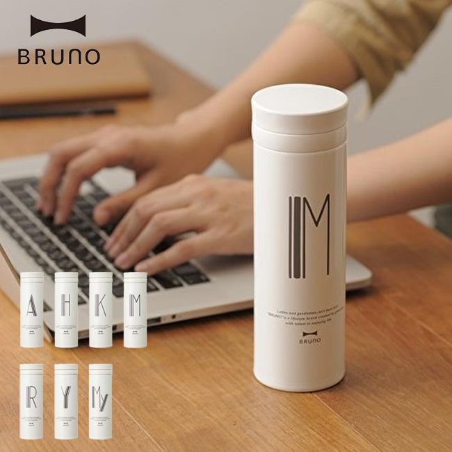 水筒 おしゃれ ブルーノ タンブラー アルファベットタンブラー スリム 350ml  BRUNO 水筒 タンブラー ボトル サーモス THERMOS 保温 保冷