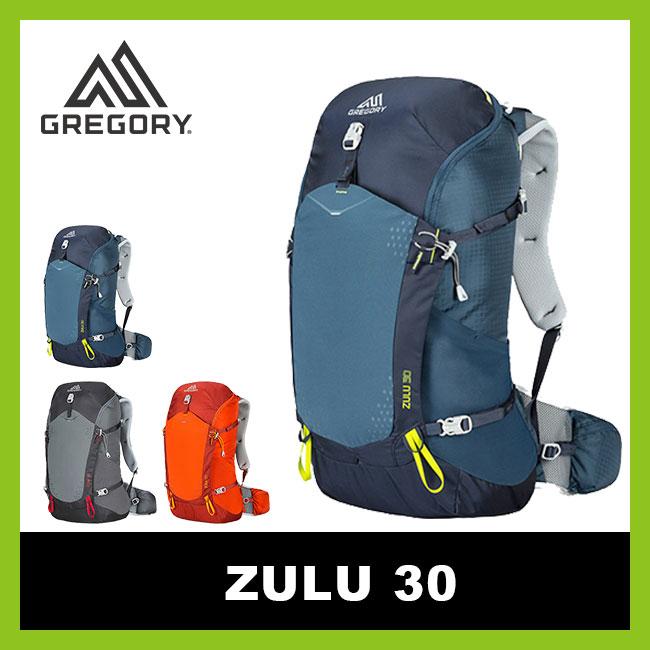 グレゴリー ズール30【送料無料】リュック|ザック|リュックサック|トレッキング|登山|30L||アウトドア|グッツ|バックパック|通勤|通学|旅行|トラベル|