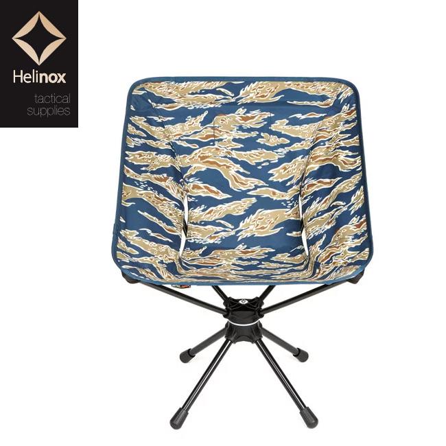 Prime Helinx Tac Swivel Chair Helinox Machost Co Dining Chair Design Ideas Machostcouk
