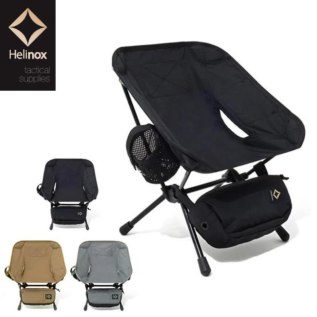 ヘリノックス TAC タクティカルチェア ミニ Helinox Tactical Chair mini チェア 椅子 ミニチェア 子供 女性 折り畳み コンパクト <2018 春夏>