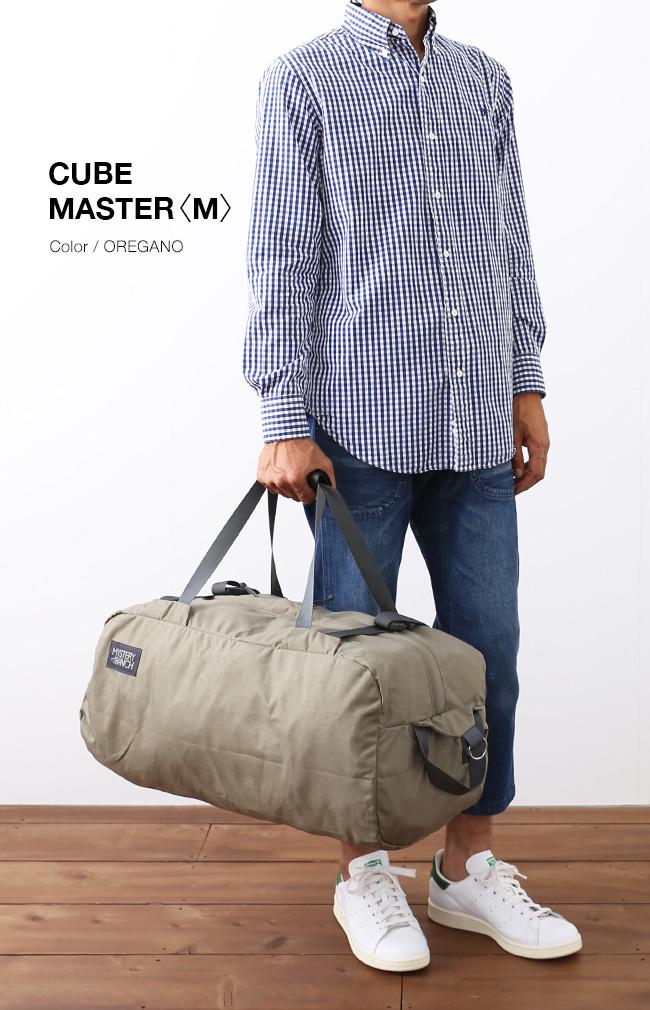 신비의 점심 큐브 마스터 달랑 M 사이즈 정품 | 침낭 | 숄더백 | 여행 | 짐 | 스포츠 | 밀리터리 | 밀 스펙 | 액션 | 남성 | 여성 | MYSTERY RANCH Cube Master Duffel M