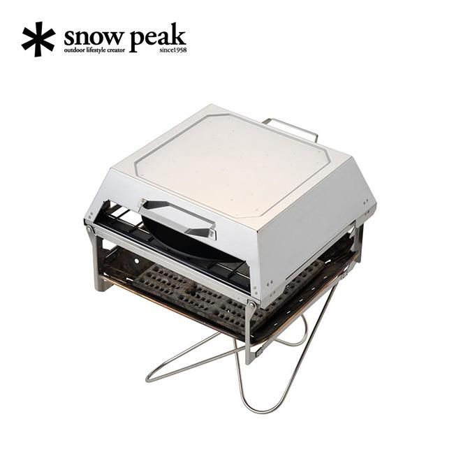 スノーピーク フィールドオーブン snow peak Field Oven 調理器具 キャンプ バーベキュー アウトドア 屋外用オーブン 炭火 ピザ CS-390 <2018 春夏>