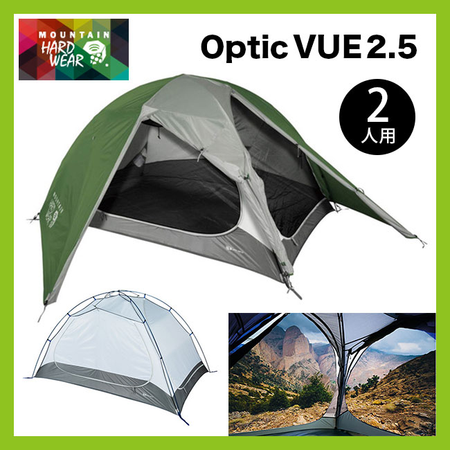 Mountain Hardwear optic VUE2.5 Mountain Hardwear | 2 for | tent | tarp | set  sc 1 st  Rakuten & OutdoorStyle Sunday Mountain | Rakuten Global Market: Mountain ...
