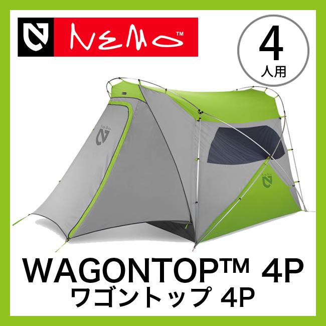 ニーモ ワゴントップ 4P NEMO 【送料無料】 【正規品】 アウトドア キャンプ 4人用 テント シングルウォール NEMO