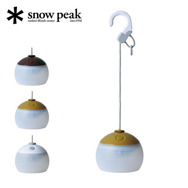 スノーピーク ほおずき snow peak ランタン 防災 照明 ライト 電池 LED <2018 春夏>
