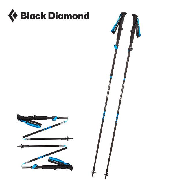 ブラックダイヤモンド ディスタンスカーボンFLZ Black Diamond Distance Carbon FLZ トレッキングポール トレイル ポール トレッキング 登山 軽量 BD82332 sp17fw