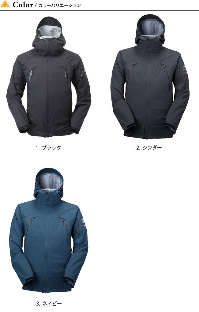 칼륨 머 ボマ NS 재킷 2013 APEX AWARD 수상작 우수상 웨어 백 컨트리 | 스노우 보드 | 스키 | 스노 보드 | 환기 | 확장 | 프로그램 | 등산 | 등산 | 하드 쉘 | 소프트 쉘 | 방수 | 레인 쉘 | 세일 | 51300 | 10