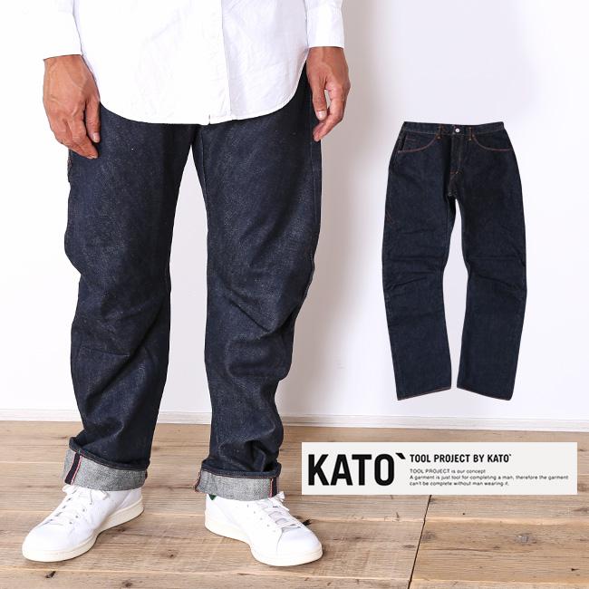 デニム ジーンズ KATO カトー 【送料無料】 3D デニムパンツ【P03AOW】メンズ デニム おしゃれ ポケット パンツ