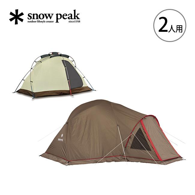 snow peak スノーピーク ランドブリーズ 2【送料無料】|テント|宿泊|ランドブリーズ|フライシート|インナーテント|旅行|家族|キャンプ|アウトドア|耐久|防水|SD-63