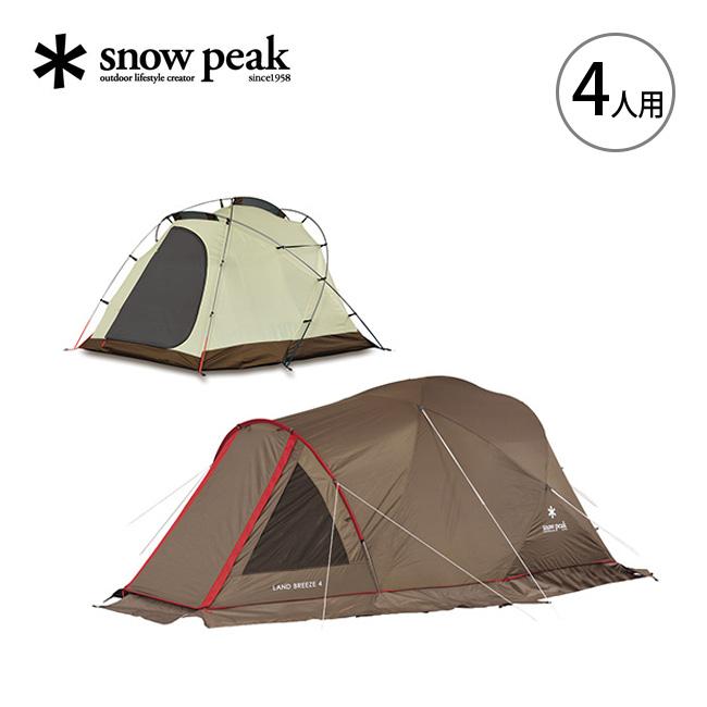 snow peak スノーピーク ランドブリーズ 4【送料無料】|テント|宿泊|ランドブリーズ|フライシート|インナーテント|室温|旅行|家族|キャンプ|アウトドア|耐久|防水|SD-634