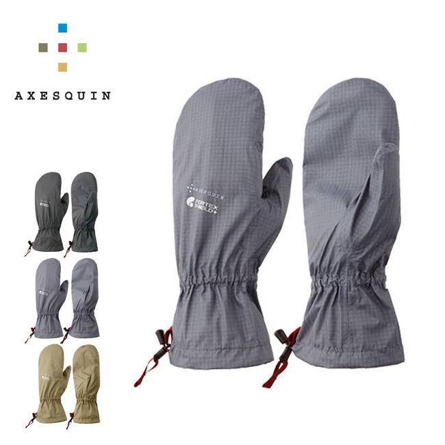 AXESQUIN アクシーズクイン ライトシェルウォータープルーフミトン|手袋 手ぶくろ グローブ ミトン 完全防水 軽量 撥水 透湿 3層 メンズ レディース ユニセックス