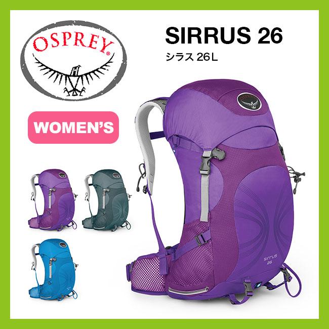 Osprey オスプレー シラス26 【送料無料】 リュックサック バックパック ザック 24L 20L 登山 ハイキング 旅行 アウトドア レディース ウィメンズ 女性用 オスプレイ SIRRUS 0824カード sp17fw