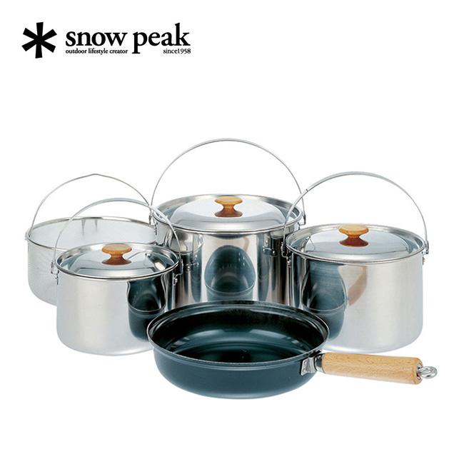 スノーピーク フィールドクッカー PRO.1 snowpeak Field Cooker Pro.1 調理器具 バーベキュー キャンプ 鍋 フライパン 鍋セット 両手鍋 片手鍋 なべ お料理 ステンレス 収納 CS-021 <2018 春夏>